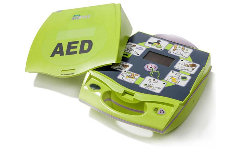 Projekt-oeffentliche-Defibrillatoren-AED-Herzpraxis-Aegeri-Herzspezialist